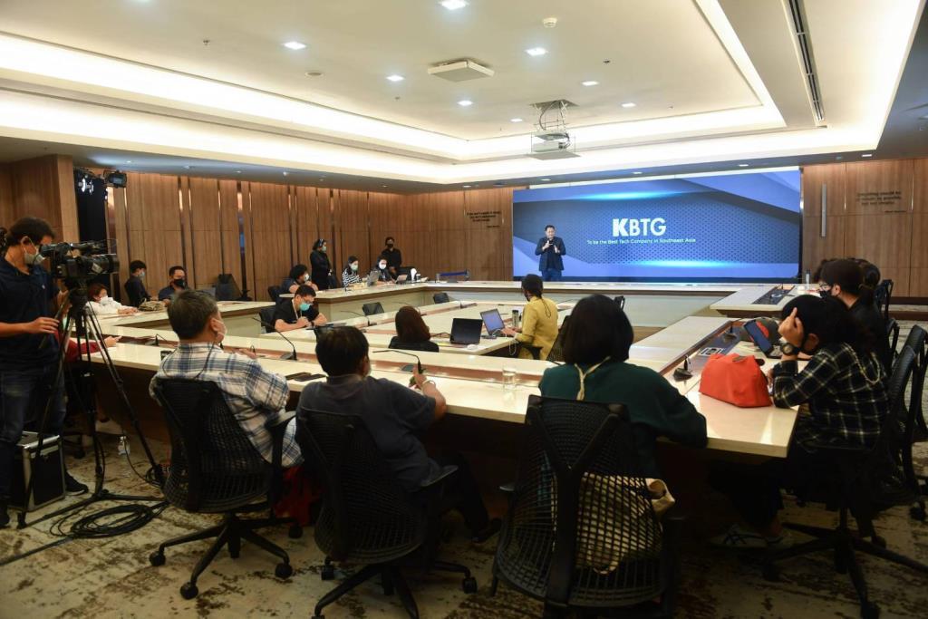 KBTG สร้างทีมนักพัฒนาในจีน เวียดนาม เสริมแกร่งให้KBANKสู่ธนาคารดิจิทัลแห่งภูมิภาค