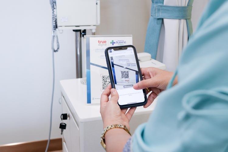 """ทรูดิจิทัล-รพ.สินแพทย์ เปิดแพลตฟอร์มดูแลผู้ป่วยอัจฉริยะ """"Patient Smart QR Code"""""""