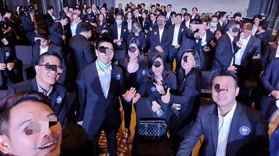 งานเลี้ยงผู้เข้าอบรมหลักสูตร Digital Tranformation For CEO#3
