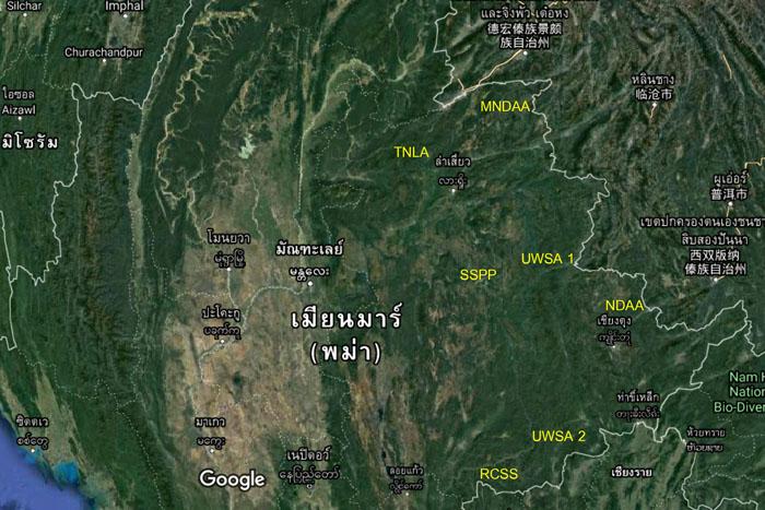 แผนที่ตั้งกองกำลังต่างๆ ในรัฐชาน โดยกองทัพสหรัฐว้ามีฐานบัญชาการ 2 แห่ง ที่เมืองป๋างซาง (UWSA 1) ติดชายแดนจีน และจังหวัดเมืองสาต (UWSA 2) ติดชายแดนไทย