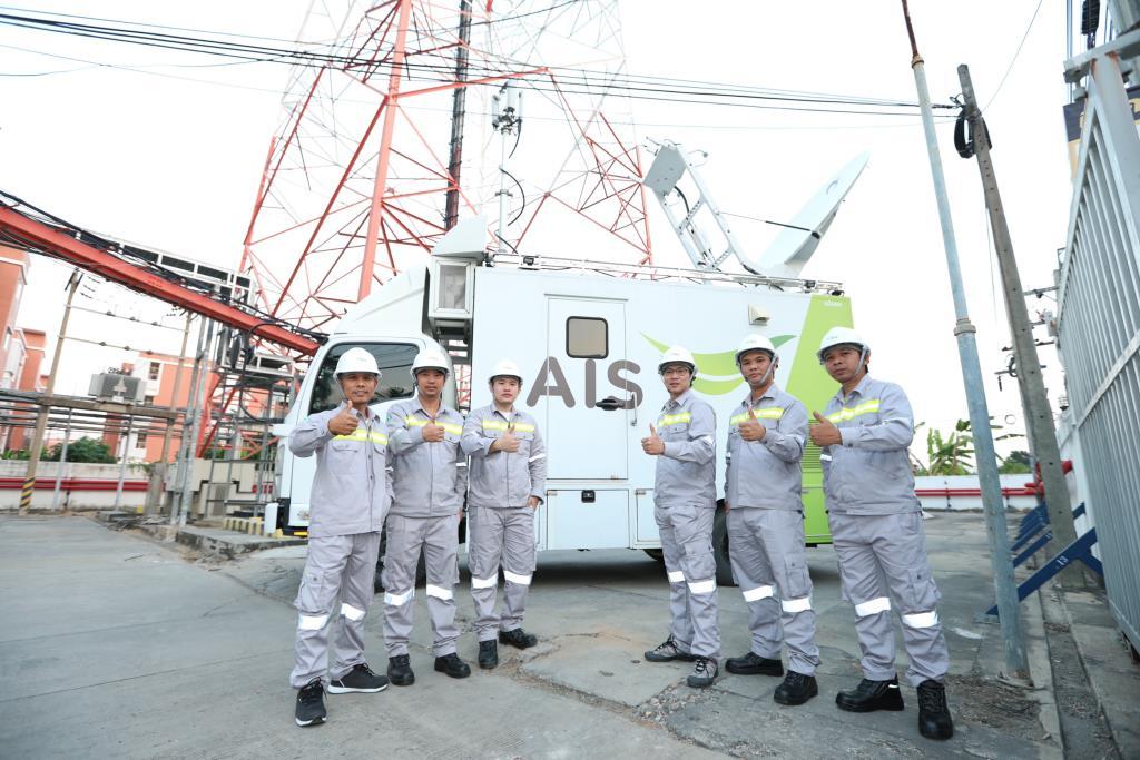 AIS เร่งเสริมเครือข่ายมือถือ-AIS Fibre ในพื้นที่โรงพยาบาลสนาม
