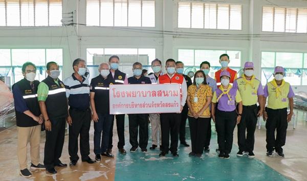 สระแก้ว เปิดโรงพยาบาลสนามแห่งที่ 3 รับมือสถานการณ์ระบาดโควิด-19 ในพื้นที่
