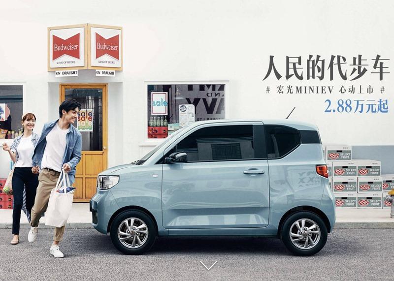 เป็นไปได้!! ล้วงลึก 'เทสลา' เสียตำแหน่งแชมป์ในตลาดรถยนต์ไฟฟ้าจีน ให้บริษัทท้องถิ่นที่ค่อนข้างโนเนม