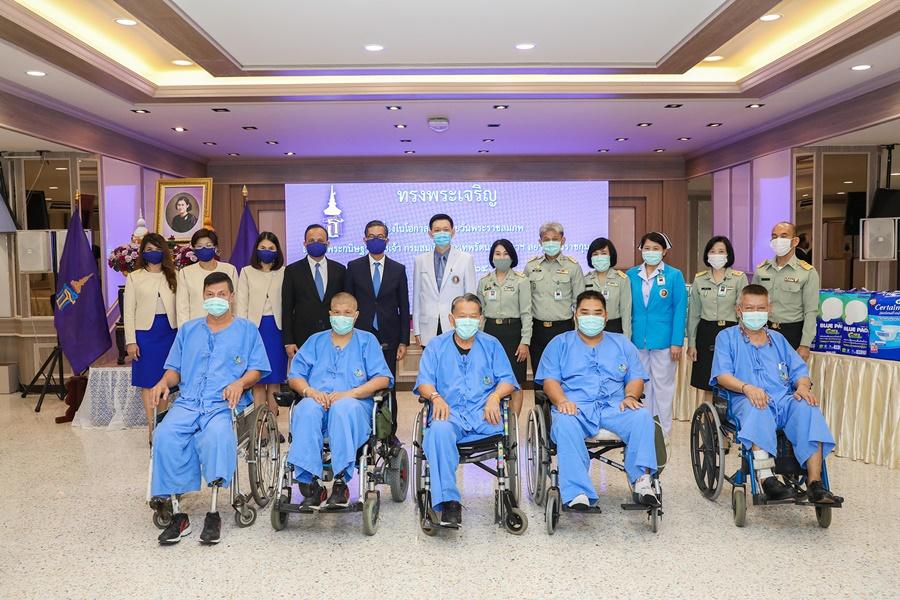 ธนาคารกรุงเทพ จัดกิจกรรมบำรุงขวัญผู้ป่วยทหาร-ตำรวจ-อาสาสมัคร  ต่อเนื่องเป็นปีที่ 32