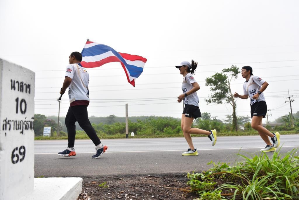 วิ่งผลัดธงชาติไทย ผ่าน 18 วัน รวมระยะได้ 1,381.5 กม.