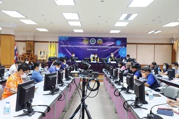 ลพบุรี เรียกประชุมด่วนเตรียมโรงพยาบาลสนามรองรับผู้ป่วยโควิด19