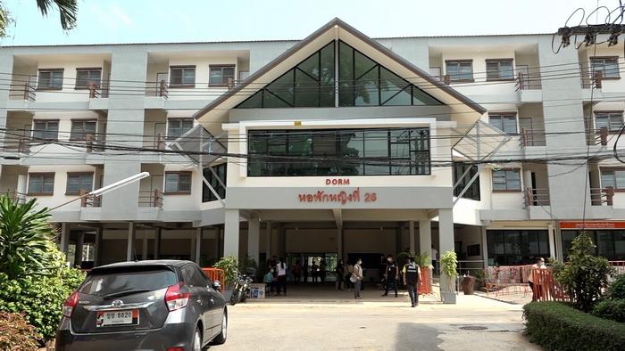 ขอนแก่นใช้หอพักหญิง26ม.ขอนแก่นเป็นโรงพยาบาลสนาม รับผู้ป่วยโควิด258คน