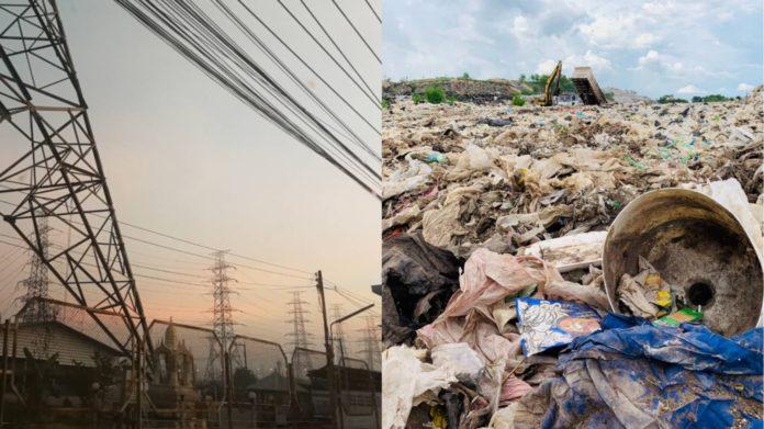 """มท.เร่ง อปท. 13 จังหวัด สรุปงบลงทุน """"โรงไฟฟ้าขยะชุมชน"""" จ่อใช้ปรับอัตรารับซื้อไฟฟ้าจากขยะรูปแบบ FIT"""