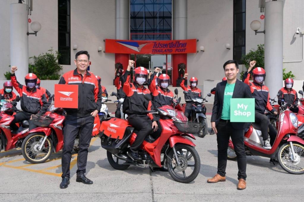 ปณท.,LINE ประเทศไทย ผุดแคมเปญส่งด่วนราคาประหยัด
