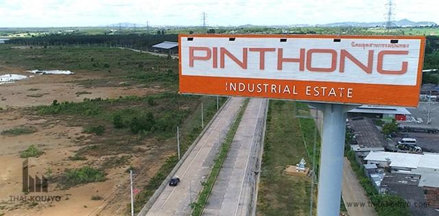 """""""ปิ่นทอง อินดัสเตรียล ปาร์ค"""" ยื่นไฟลิ่งขาย IPO จำนวน  290 ล้านหุ้น"""