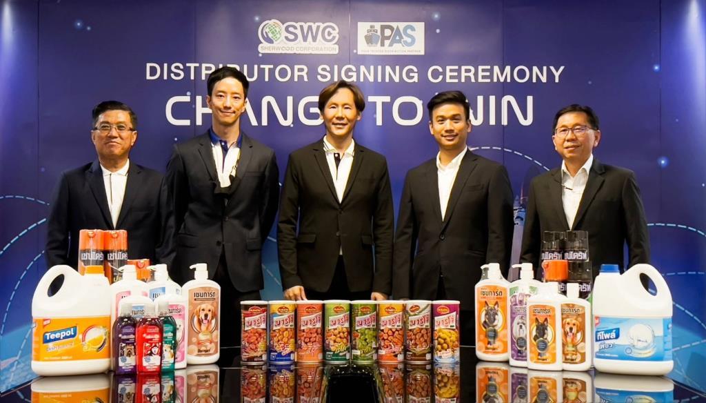 เชอร์วู้ดลงนามความร่วมมือเปิดช่องทางจำหน่ายผลิตภัณฑ์ที่กัมพูชา