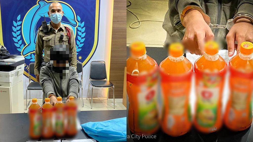 ตำรวจพัทยา จับวัยรุ่นชายส่งน้ำกระท่อมต้มให้ผู้กักตัวโควิด-19 ถึงโรงแรม แลกค่าจ้าง 200 บาท