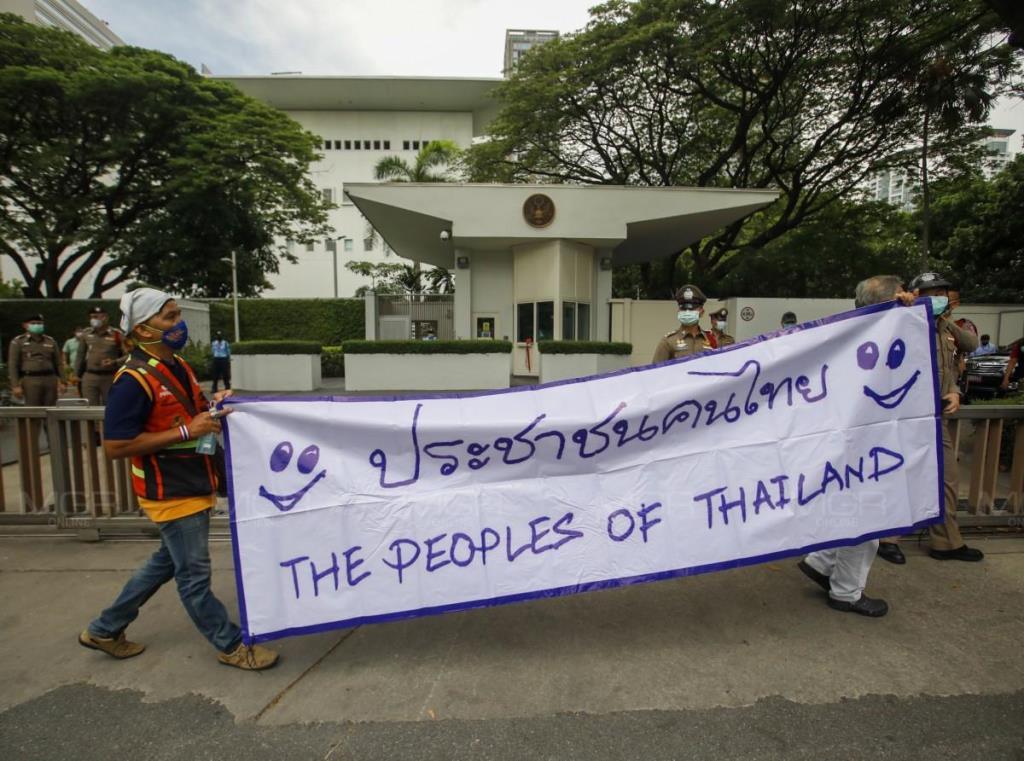 """""""ประชาชนคนไทย"""" จี้สหรัฐฯ หยุดจุ้น-ทำลายความมั่นคงไทย บี้แจงปมแชตหลุด H"""