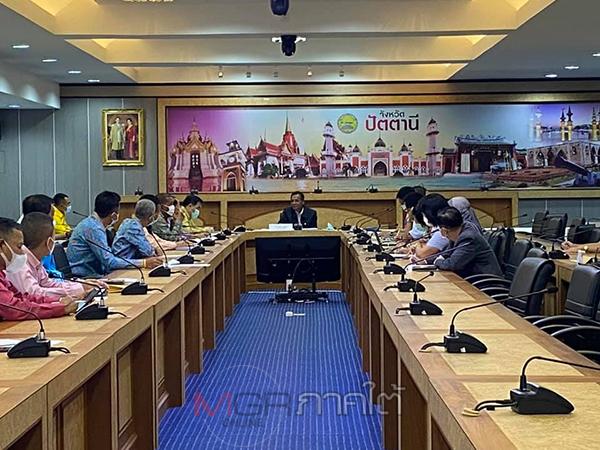 ปัตตานีประชุมเตรียมจัดตั้งสถานที่กักกันระดับอำเภอ รองรับคนไทยกลับจากมาเลย์