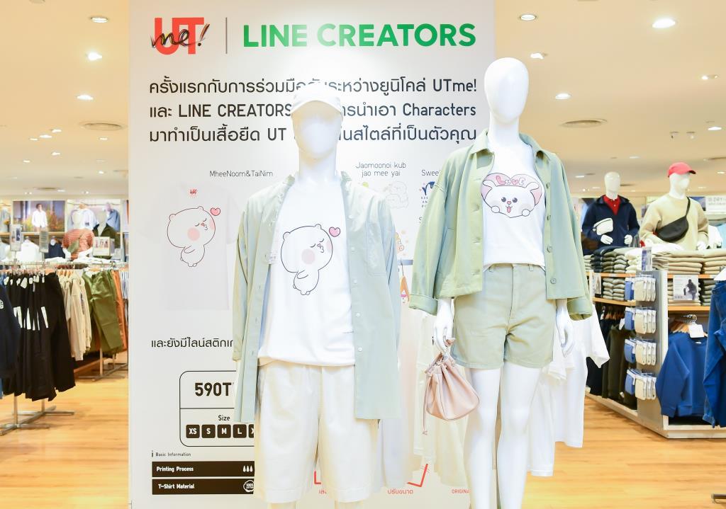 LINE STICKERS ดันยอดขายเสื้อ ยูนิโคล่ UTme กว่า 300%