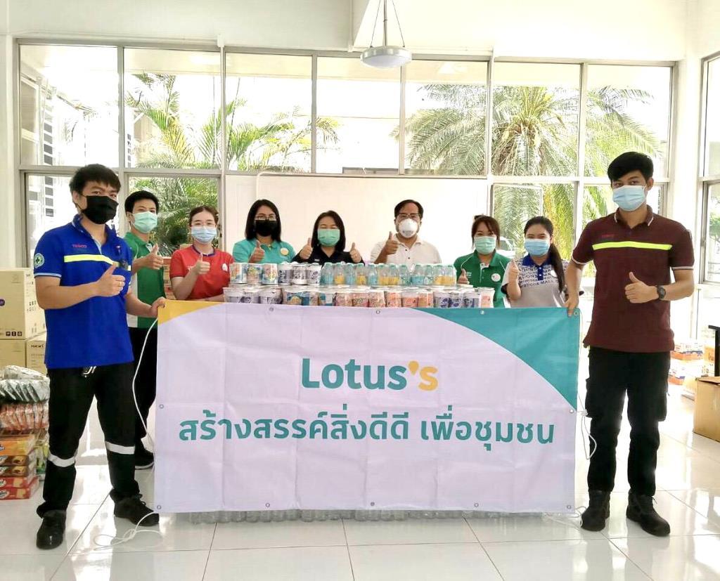 โลตัสสนับสนุนโรงพยาบาลสนามรับมือโควิด-19
