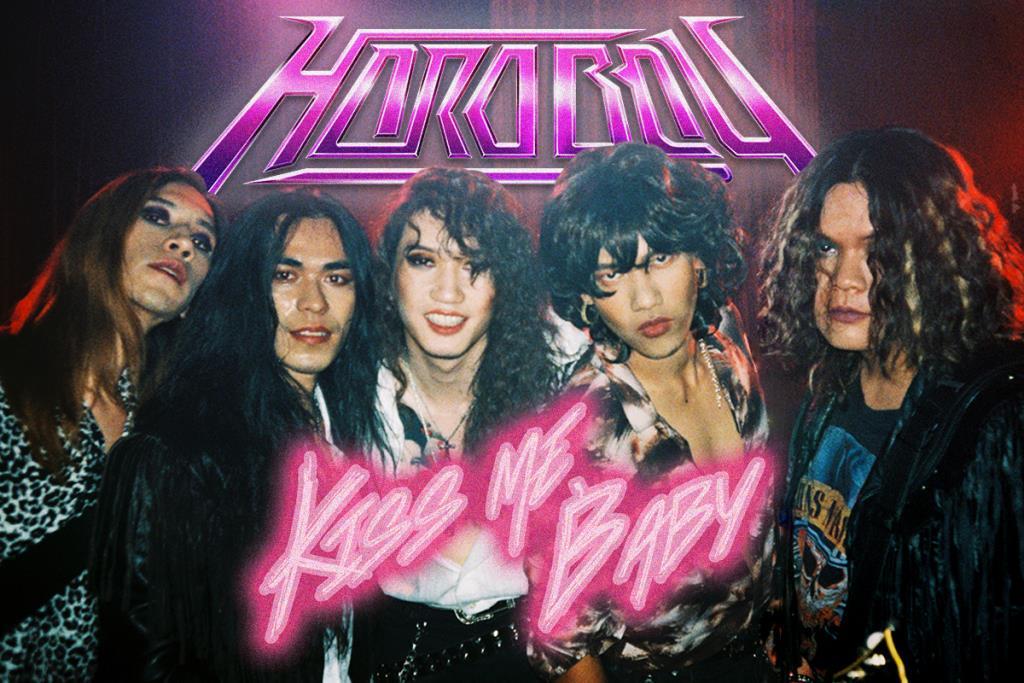 """คืนชีพร็อค 80's """"Hard Boy"""" วงร็อคทรงพลัง ระเบิดความมันไม่ยั้ง ปล่อย """"Kiss me, baby""""  ชวนเสพบทเพลงคุณภาพตรงยุค!"""