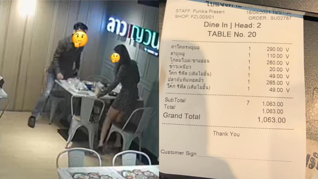 ร้านอาหารอีสานชื่อดัง แจ้งความลูกค้ากินอิ่มแล้วไม่จ่าย ล่าสุด มีผู้หวังดีขอชำระค่าอาหารแทนแล้ว