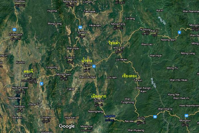 จุดซึ่งมีการปะทะกันระหว่างทหารพม่ากับ RCSS ในภาคใต้ของรัฐชานเมื่อวานนี้
