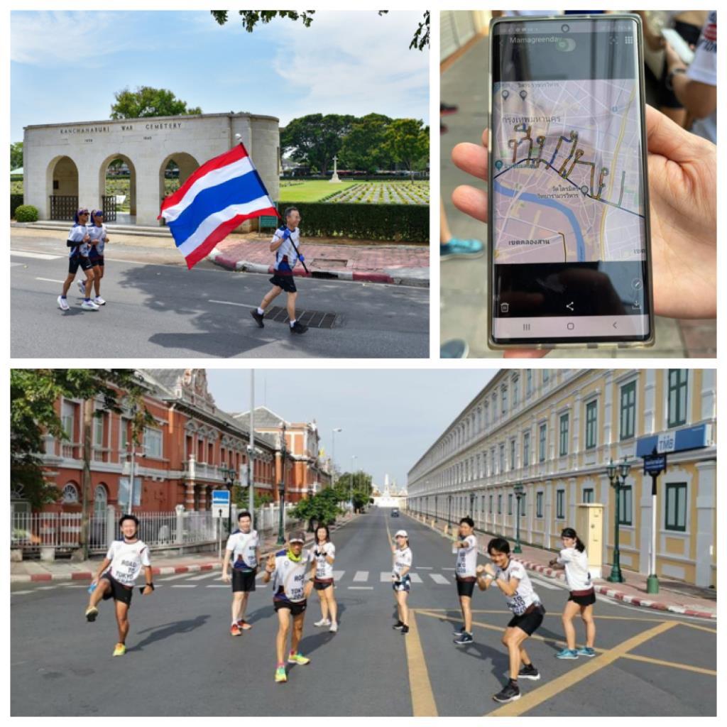 วิ่งธงชาติไทยถึงกาญจนบุรี สรุปผ่าน 27 วัน วิ่งแล้ว 2,084 กม.
