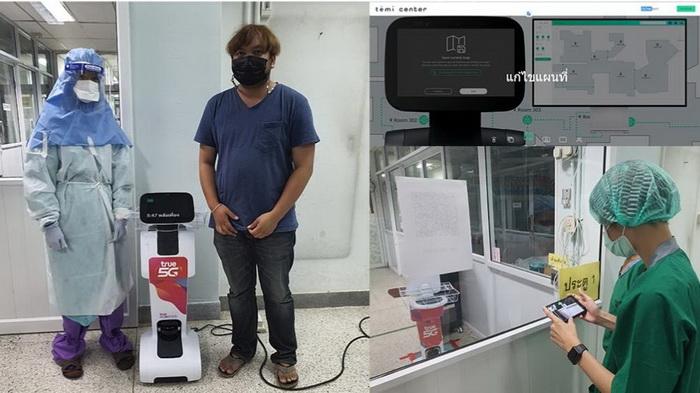 มข.ส่งหุ่นยนต์ Temi ช่วยงานบุคลากรทางการแพทย์ รพ.ศรีนครินทร์ลดเสี่ยงโควิด-19