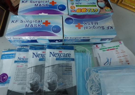 กลุ่ม unite Thailand เชิญร่วมบริจาคหน้ากากอนามัย ส่งช่วยบุคลากรทางการแพทย์ต้านภัยโควิด-19