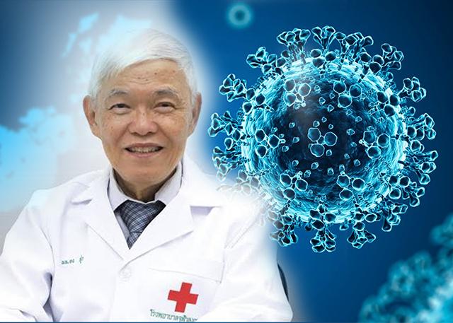 """""""หมอยง"""" ชี้ โควิด-19 ที่ระบาดในไทยคือสายพันธุ์อังกฤษ พร้อมเผยความแตกต่างของไวรัสสายพันธุ์ต่างๆ"""