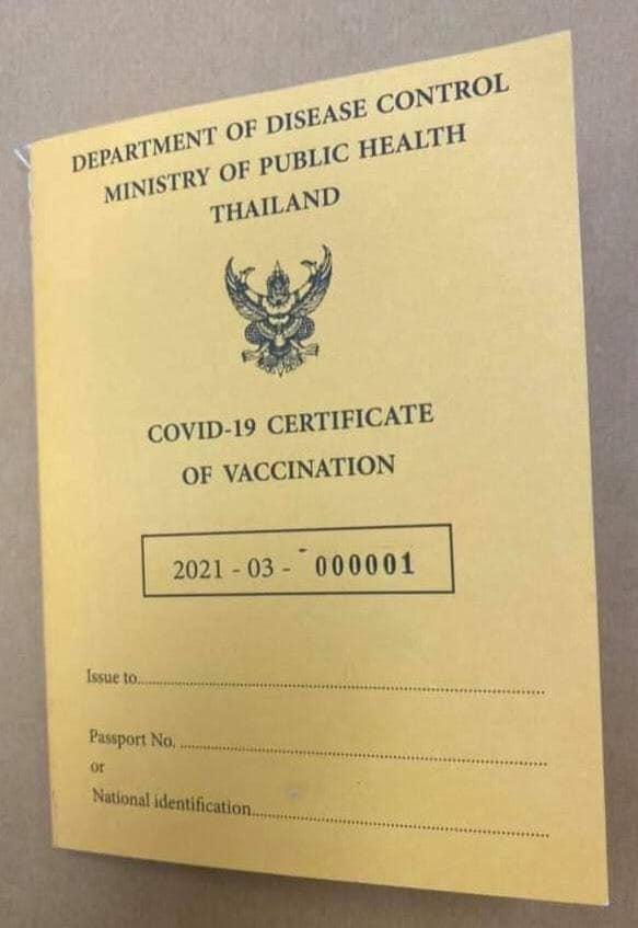 คลิกที่นี่! เปิดวิธีขอใบรับรองฉีดวัคซีนโควิด-19