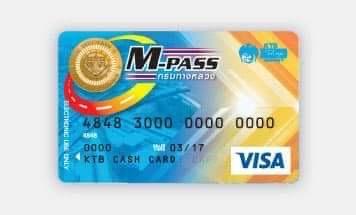 ทล. อัดแคมเปญ บัตร M-PASS เติมเงิน 500 บ.รับคืน50 บ. แถมไม่เสี่ยงโควิด
