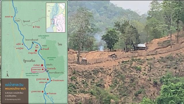 พม่าส่งทั้งเครื่องบิน-ฮ.ทิ้งระเบิด/ยิงปืนเล็ก ตอบโต้กะเหรี่ยง ชาวบ้านทยอยอพยพหนีเข้าไทย