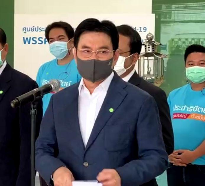 ปชป.สั่งซื้อหน้ากากอนามัย 1 ล้านชิ้นแจกปชช.