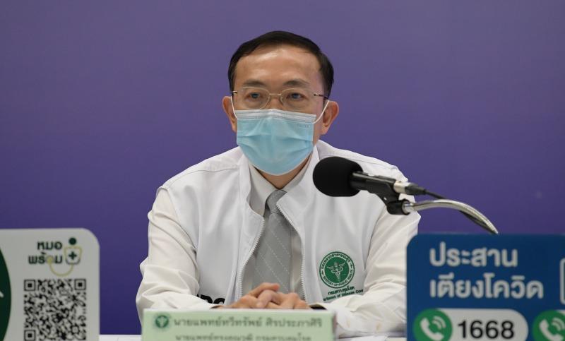 สธ.ย้ำใส่หน้ากากป้องกันโควิด ช่วยลดผู้ติดเชื้อรายใหม่ เร่งจัดหาวัคซีนให้ครบ 100 ล้านโดส