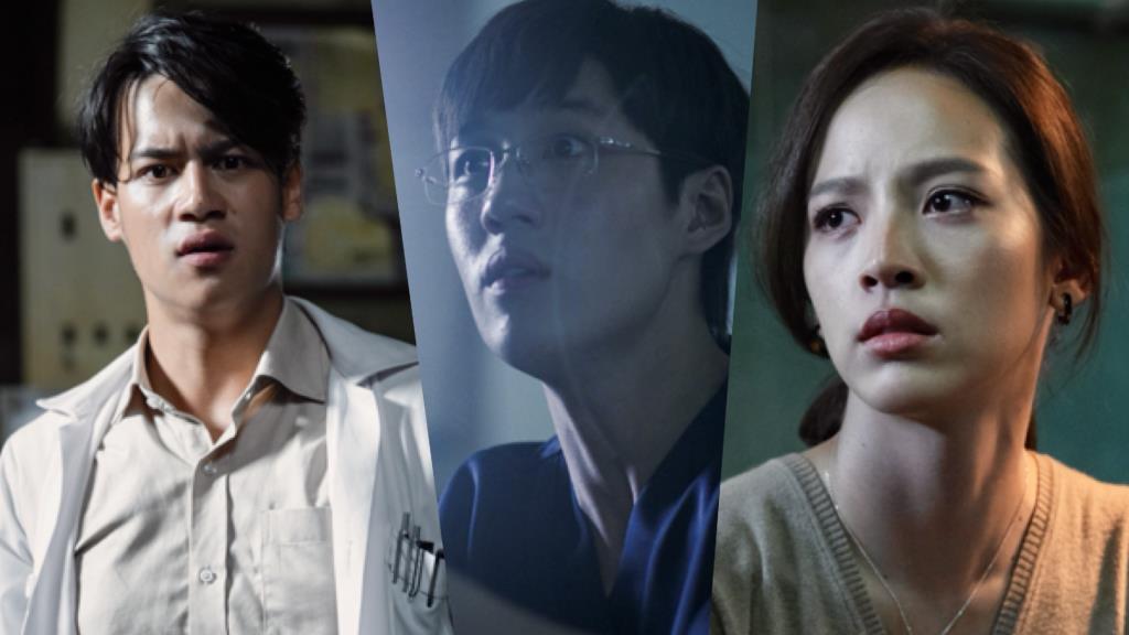 "Netflix X GDH เตรียมเปิดตัวหนังไทย ""GHOST LAB ฉีกกฎทดลองผี"" บนสตรีมมิ่งระดับโลก รับชมพร้อมกันทั่วโลก 26 พฤษภาคมนี้"