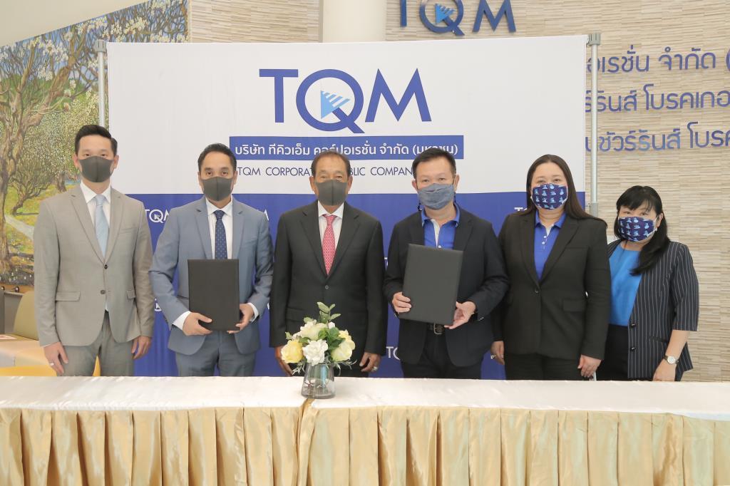 TQM ร่วมทุน ทรู ไลฟ์ โบรกเกอร์-ทรู เอ็กซ์ตร้า โบรกเกอร์ หวังดันเบี้ย5หมื่นล้านใน5ปี