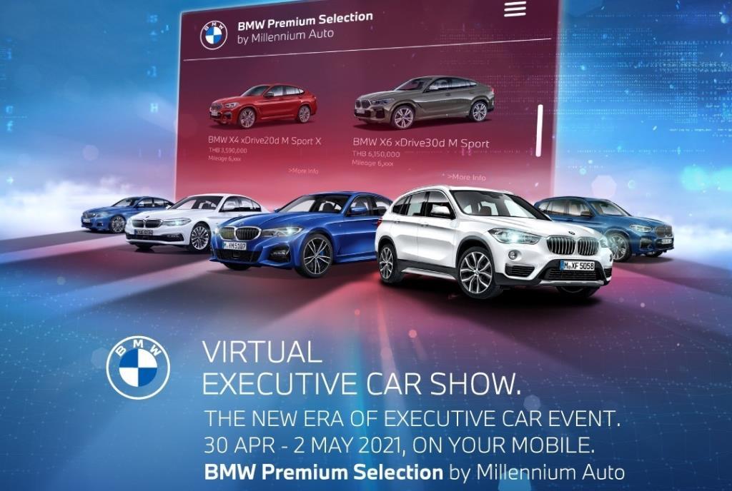 อยากได้ BMW Premium Selection ป้ายแดง ไมล์น้อย มิลเลนเนียม ออโต้ จัดให้ราคาพิเศษ