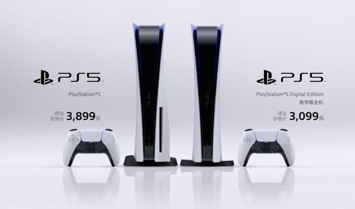 คอนโซล PS5 เตรียมเปิดขายในจีน 15 พ.ค. ราคาเริ่มหมื่นห้า
