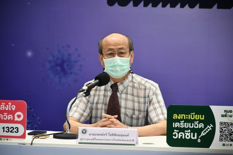 แพทย์ผู้เชี่ยวชาญ ยืนยันวัคซีนเป็นอาวุธสำคัญในการต่อสู้โควิด-19