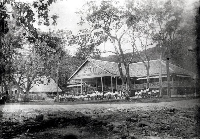เมื่อเริ่มการศึกษาในไทยสมัย ร.๕! ทั้ง ร.ร.หลวง ร.ร.ราษฎร์ พากันตั้งแต่ ร.ร.สตรี!!