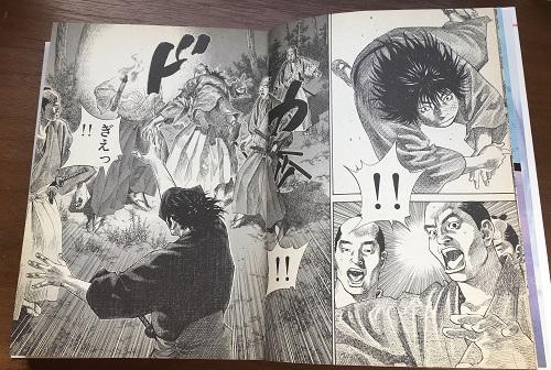 MUSASHI-มิยาโมโตะ มุซาชิ ภาค 2 น้ำ ตอน ศิษย์กับครูสู้แค่ตาย