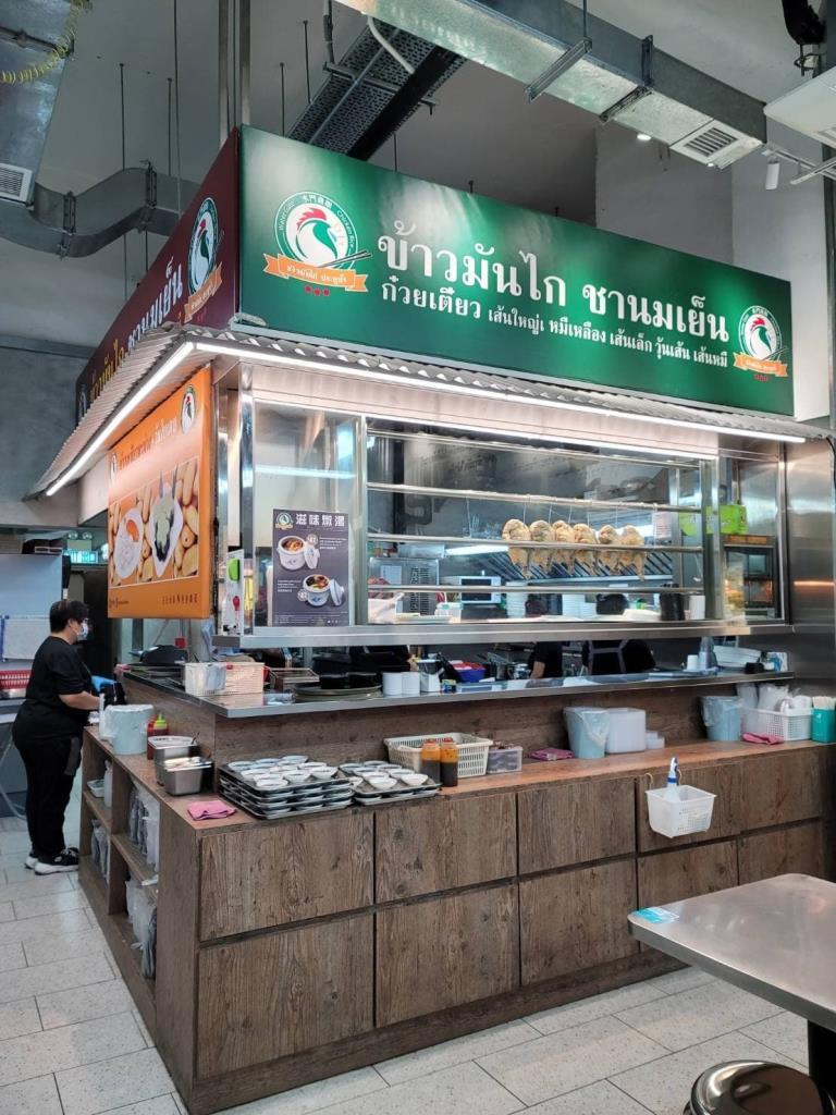 """""""ทูตพาณิชย์ฮ่องกง""""มอบตรา Thai SELECT Casual ร้านข้าวมันไก่ประตูน้ำ การันตีรสชาติไทยแท้"""