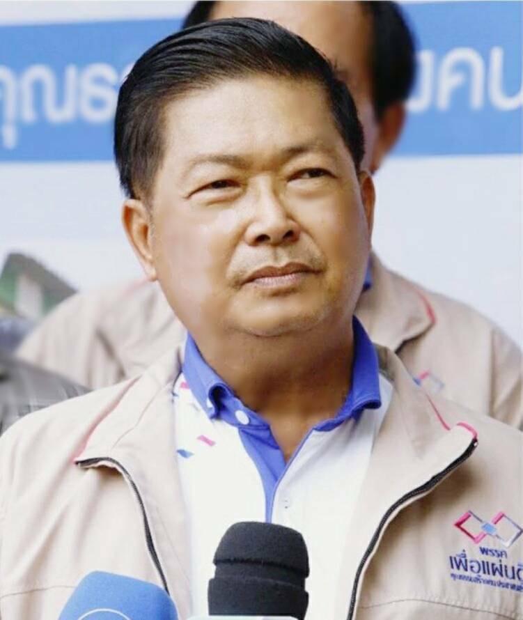"""""""หน.เพื่อแผ่นดิน"""" แนะรบ.เลิกผูกขาด เปิดทางเอกชนนำเข้าวัคซีนเพื่อชีวิตคนไทย"""