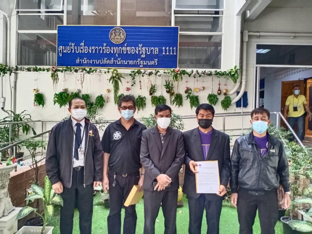 """พนักงานการบินไทย ยื่น""""นายกฯ""""ร่วมโหวนกว่า 2,000 คนหนุน""""พีระพันธุ์ สาลีรัฐวิภาค""""บริหารแผนฟื้นฟู"""