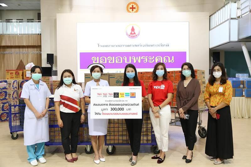 ท็อปส์ เคียงข้างคนไทยสู้ภัยโควิด-19
