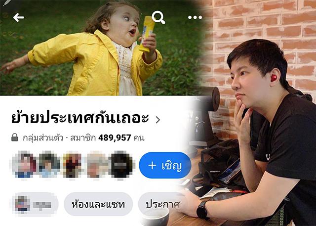 """""""หมอชเนษฎ์"""" เผยสาเหตุ ไม่คิดเรื่องย้ายประเทศ พร้อมขอบคุณประเทศไทย ที่ทำให้ตนมีวันนี้"""