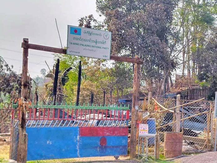 สภาพหมู่บ้านหม่านหลี่ ที่ถูกกองกำลังไม่ทราบว่ากลุ่มใด เผาบ้านจนวอดไป 44 หลัง