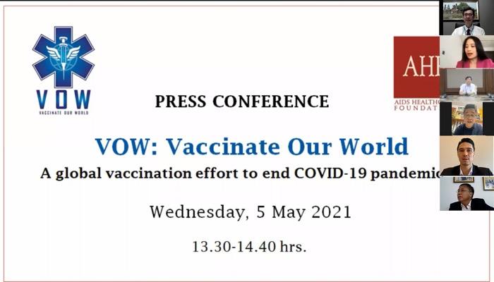 """รณรงค์ """"ฉีดวัคซีนทั่วโลก"""" เพื่อหยุดโควิด-19 ภายใต้โครงการ VOW: Vaccinate Our World โดย AHF"""