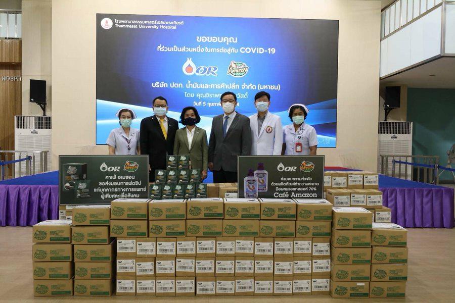 'คาเฟ่ อเมซอน'ส่งมอบกาแฟให้บุคลากรการแพทย์ทั่วไทย