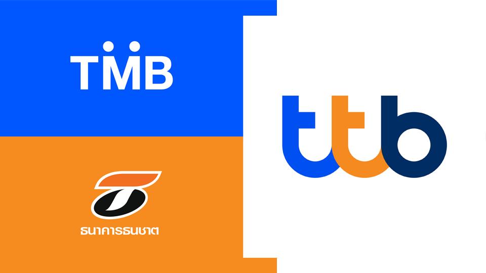 เผยแล้ว TMB เปลี่ยนโลโก้ใหม่เป็น ttb ทหารไทยธนชาต เปลี่ยนคอลเซ็นเตอร์ใหม่ 1428
