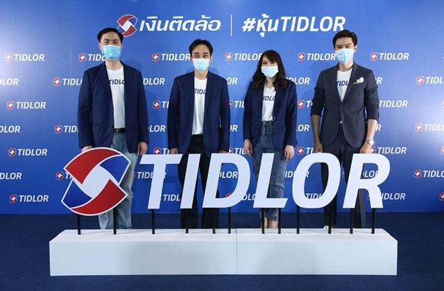 ตลท.รับหลักทรัพย์ TIDLOR เทรดวันแรก 10 พ.ค.ในหมวดเงินทุนและหลักทรัพย์
