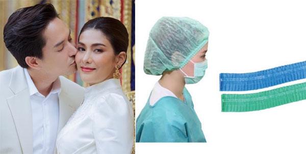 """สะพานบุญ """"หลุย-นุ่น"""" แจงยอดบริจาคซื้อหมวกตัวหนอน ชุดกราวน์ ถุงคลุมเท้าให้บุคลาการทางการแพทย์"""